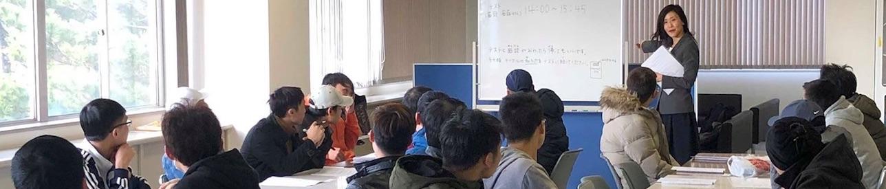 外国人ビジネス教育トータルサポート