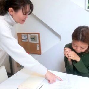 Futaba Language School