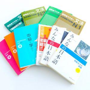 ベーシック日本語レッスン